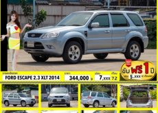 FORD ESCAPE 2.3 XLT AT ปี 2014 (รหัส 4S-101)