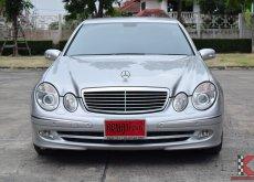 Mercedes-Benz E240 2.6 W211 (ปี 2005)