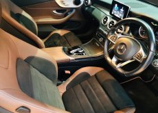 C250 COUPE EDTION ปี2016