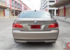 BMW 730Li 3.0 E66 (ปี 2007) Sedan AT