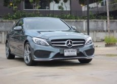 2014 Mercedes-Benz C250 W205 coupe