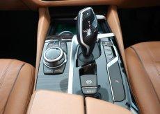 ขายรถ BMW 520d Luxury 2017 sedan