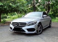 "Benz C250 AMG dynamic "" ปี 2014 (W205)"