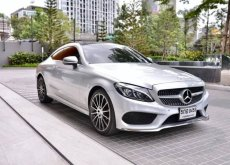 Mercedes-Benz C250 AMG Dynamic Coupe ปี 2017