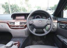 Benz S300L ปี 2008 Fulloption