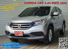 HONDA CRV 2.0S RWD 2014🆕