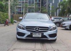 ปี 2014 Mercedes Benz C300 Bluetec Hybrid AMG Dynamic