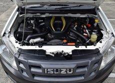 Isuzu D-Max 2.5 SPARK (ปี 2015) SPARK VGS S Pickup MT