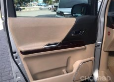 2008 Toyota ALPHARD 2.4 V รถตู้/VAN