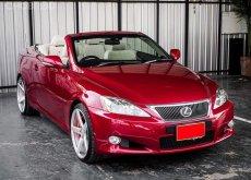 2010 Lexus IS250 Luxury EV/Hybrid
