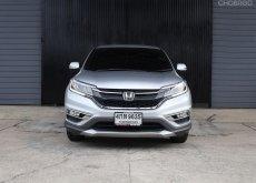 Honda CR-V 2.0 E 4WD ปี 2015 4กท9635