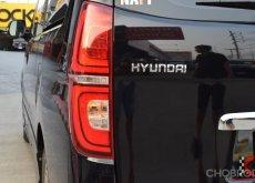 Hyundai H-1 2.5 (ปี 2019 ) Elite Van AT