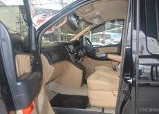 ขายรถ HYUNDAI H-1 2.5 ELITE ปี 2016