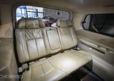 2017 Hyundai H-1 2.5 Deluxe แต่ง VIP โรงงาน รถตู้/MPV