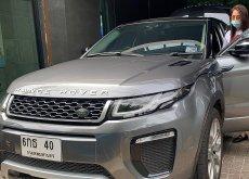 รถมือสองราคาถูก  Range Rover Evoque 2.2SD4 HSE Dynamic ปี 2016