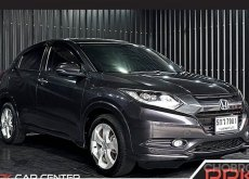 2015 Honda HR-V 1.8 EL SUV