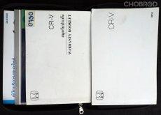 HONDA CR-V 2.0 E 4WD (MNC) ปี 2010 จดปี 2011 เกียร์AUTO สภาพนางฟ้า