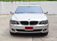 🚗 BMW 740Li 4.0 2006 🚗📢 629,000 บาท 💲💲💲