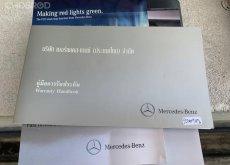 ขายรถมือสอง Mercedes Benz C180 1.6 CGi COUPE AMG Dynamic | ปี : 2013