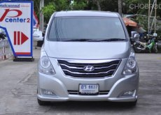 2014 Hyundai H-1 2.5 Deluxe รถตู้/MPV
