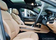 2011 BMW 740Li ไมล์น้อยสุดในตลาด 23,xxx km.
