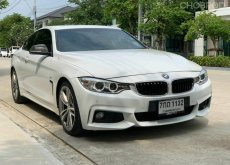 BMW 420d  M-Sport Coupe ปี16