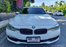 2017 BMW 330E Luxury รถเก๋ง 4 ประตู