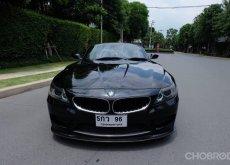 2012 BMW Z4 2.0 M-Sport