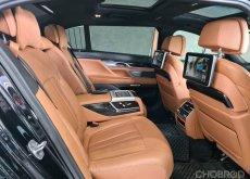 2017 BMW 730Ld Msport ดีเซลล้วน
