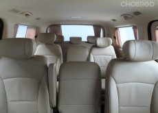 2017 Hyundai H-1 Deluxe รถตู้/