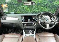 2017 BMW X3 xDrive20d SUV