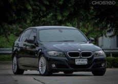จองให้ทัน BMW 320D LCI (V-shape) 2009 รถสวยพร้อมใช้วิ่งน้อย