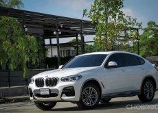 จองด่วน BMW X4 xDrive20D M Sport X 2020 โคตรใหม่วิ่งแค่6พันโล สวยจัดออฟชั่นแน่น
