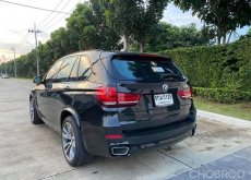 2015 BMW X5 xDrive30d SUV