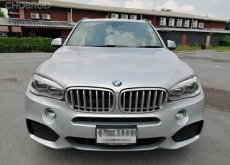 BMW X5 Xdrive40e (Plug-in) M Sport 2017