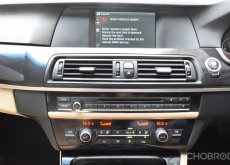 🚩 BMW 523i 2.5 Highline 2011