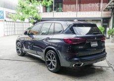 2020 BMW X5 xDrive40e SUV