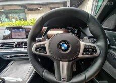 2020 BMW X5 xDrive45e M Sport