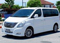 Hyundai GrandStarex VIP ปี 2015