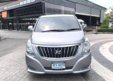 2016 Hyundai H-1 2.5 Touring รถตู้/MPV