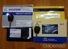 HYUNDAI H-1 2.5 Deluxe สีดำ ปี 2014จด15 NAVI วิ่ง 96000 โล แต่ง VIP Kดีดาวน์ 49000 ฟรีค่าจัดค่าโอน ฟรีประกัน แบล็คลิสจัดให้ได้ สดลดได้