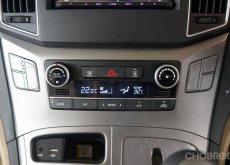 2019 Hyundai H-1 2.5 Elite รถตู้/VAN