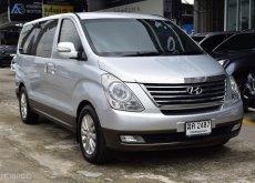 ขายรถมือสอง 2013 Hyundai Grand Starex 2.5 (ปี 10-17) VIP VAN AT