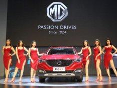 MG ส่ง 5 รุ่นคุณภาพ พร้อมโปรโมชั่นสุดพิเศษลุยงาน MOTOR SHOW 2018