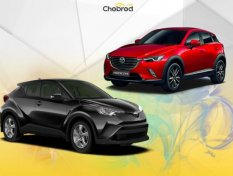 Toyota C-HR กับ Mazda CX-3 คันไหนดีกว่ากัน