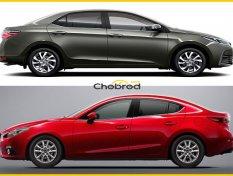 Toyota Corolla Altis กับ Mazda3 Sedan คันไหนน่าซื้อมากกว่ากัน