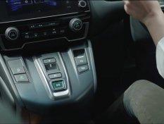 เม้าท์มอย: เกียร์แบบปุ่มกดใน Honda CR-V ดีไหม?