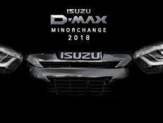 ส่อง ISUZU D-max Minorchange ก่อนยลโฉมจริง ในงาน Motor Expo 2018 เร็วๆ นี้
