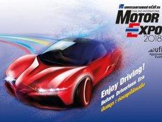 มาแล้วจ้า !! 10 รายชื่อรถใหม่เปิดตัวพร้อมจำหน่ายในงาน Motor Expo 2018