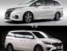 ซื้อรุ่นไหนดีระหว่าง.. Kia Grand Carnival 2018 กับ Honda Odyssey 2018??